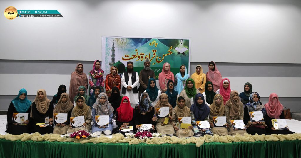 qiraat-and-naat-competition